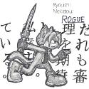 shaun_rogue
